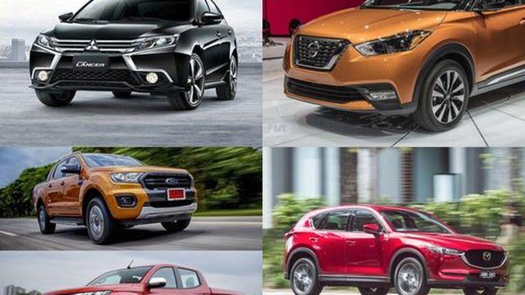 Week in Focus:  มาแน่ Mitsubishi New Lancer และ New Mirage / มาแทน Nissan Juke ? 2019 Nissan Kicks เปิดตัว / ศึกกระบะส่งท้ายปี Mitsubishi Triton และ Ford Ranger / 2019 MAZDA CX-5 ล่าสุดราคาพร้อมสเปค รุ่นท็อปพ่วงเทอร์โบ