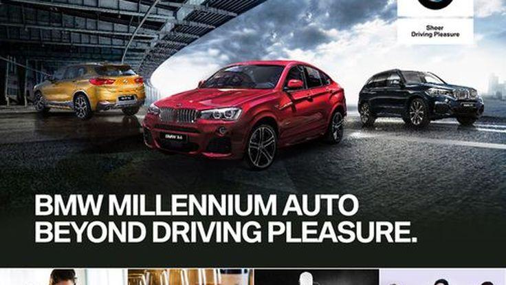 มิลเลนเนียมออโต้เตรียมจัดเวิร์คช้อปสุดเอ็กซ์คลูซีฟ งานMGC-ASIA AUTO FEST 2018