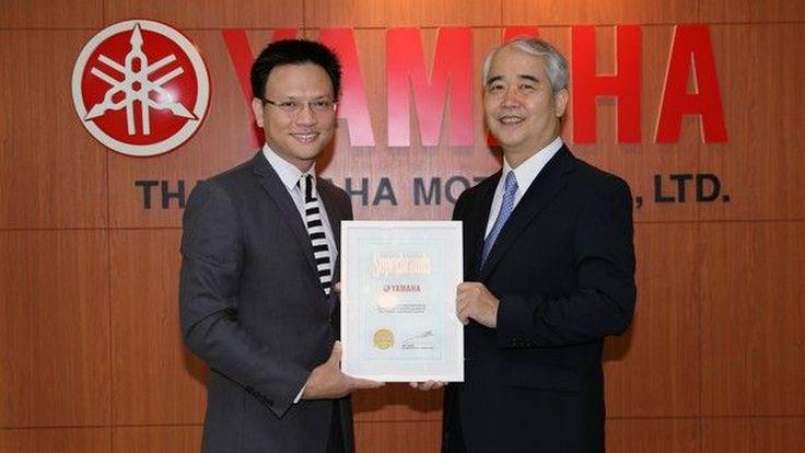 Yamaha คว้ารางวัลสุดยอดแบรนด์แห่งปี