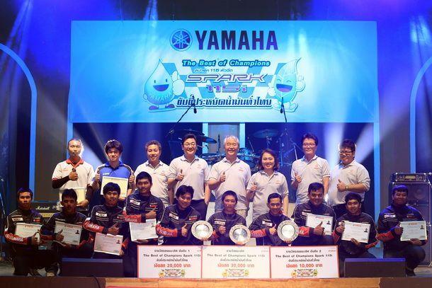 "Yamaha รุกหนักต่อเนื่องสู่ภาคเหนือ ในงาน ""Thailand Motor Festival 2013"""