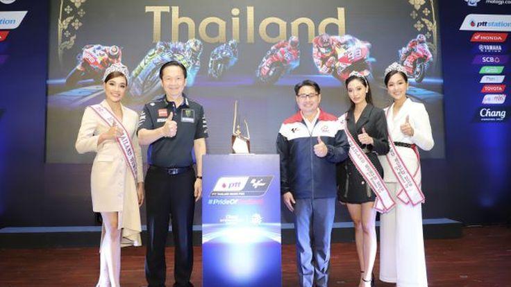 [PR News] ยามาฮ่าร่วมเคาท์ดาวน์สู่การแข่งขัน MotoGP 2019 ในเมืองไทยปี 2 ต้อนรับสาวกมอเตอร์สปอร์ตเต็มพิกัด