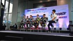 Yamaha ตั้งเป้า ป้องกันแชมป์รายการ PTT BRIC Superbike 2018