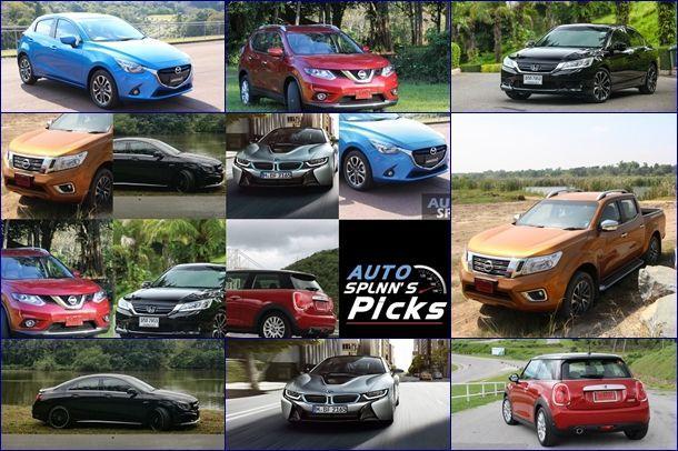 [Year End 2014] 7 คันนี้ที่พี่เลือก รถยนต์ที่เจ๋งที่สุดในปีนี้!!!