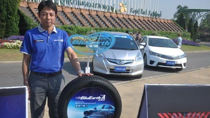 YOKOHAMA เปิดตัวยางรุ่นใหม่ BluEarth-A เจาะตลาดเก๋งเล็ก - Midsize Sedan