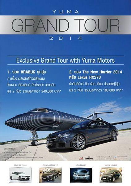 Yuma Grand Tour 2014 พบรถสุดหรูในราคาพิเศษ และ โปรโมชั่นพิเศษอีกมากมาย
