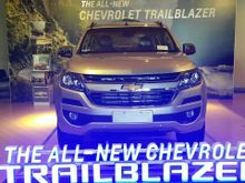 Diskon besar ALL NEW Chevrolet Trailblazer 2.5 LTZ SUV 2017