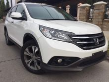 Honda CRV All New 2.4 Automatic Putih