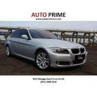 Auto Prime