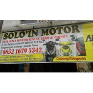 Soloin Motor