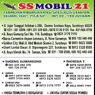 SS Mobil 21