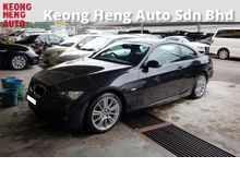 2007 BMW 320i 2.0 M Sport Coupe