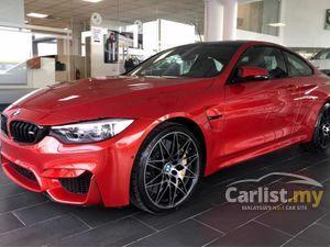 2015 BMW M4 3.0  Coupe included SST , HARMAN CARDON sound , HUD , REVERS CAM