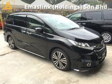 2014 Honda Odyssey 2.4 Absolute iVtec Earth Dream Direct Injection 4 Surround Camera 7 Seat 2 Power Doors Home Theater System 1 Year Warranty Unreg