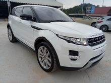 2013 Range Rover Evoque 2.0 Si4 SUV KING** DYNAMIC SPEC ** MERIDIAN SOUND SYSTEM ** PANORAMIC ROOF ** REVERSE CAMERA ** POWER BOOT **