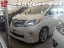 2011 Toyota Alphard 2.4 (A) S PRIME EDITION 2 POWER DOOR POWER BOOT HOME THEATER SURROUND SOUND SYSTEM MEMORY SEATS 19 RIM ADJUSTABLE SIDE MIRROR