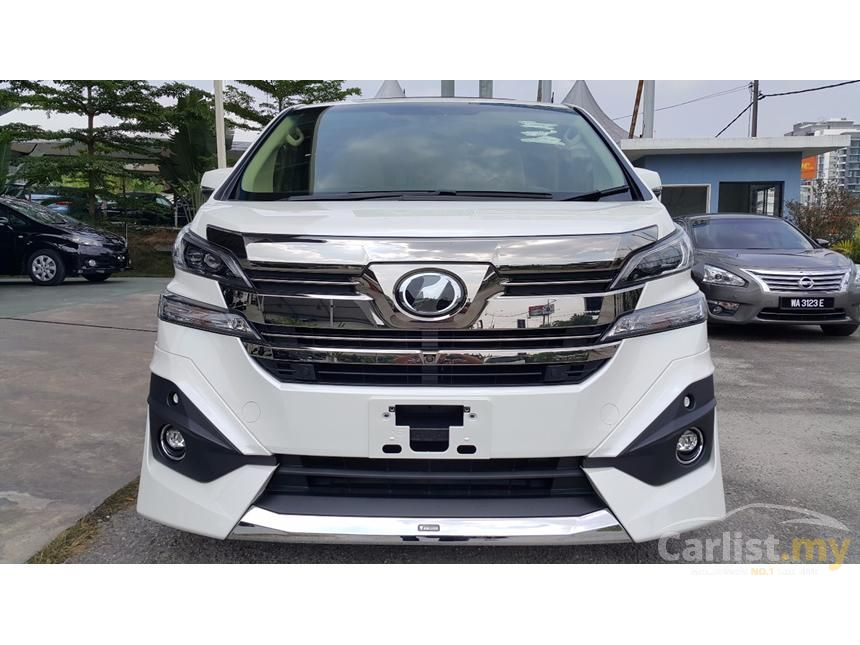 2015 Toyota Vellfire Executive Lounge MPV