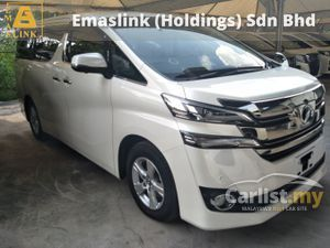 2016 Toyota Vellfire 2.5 X SPEC 8 SEATER POWER BOOT 360 SURROUND CAMERA 2 POWER DOOR DVD PLAYER WITH REAR MONITOR  PUSH START BUTTON KEYLESS ENTRY