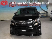 2013 Toyota Vellfire 2.4 Z GOLDEN EYE
