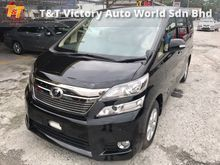 UNREG Toyota Vellfire 2.4 $$ APRIL CARNIVAL SALES $$ JAPAN SPEC ** LOCAL AP HOLDER ** KEYLESS ENTRY ** BEIGE INTERIOR ** VERY LOW MILEAGE **