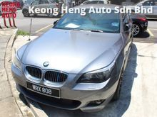 2008 BMW 525i 2.5 M-Sport (TRUE O8)(RAYA SALE)(Nice 3-Digit 808) (MANY UNITS FOR SALE)(2OO4-2OO8 TO CHOOSE)(PRICE NEGOTIABLE)