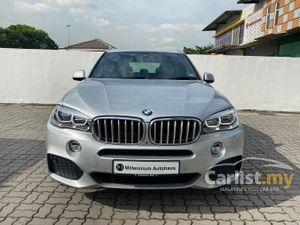 2016 BMW X5 2.0 xDrive40e M Sport SUV