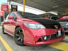 Honda Civic 2.0 (A) DOHC I-VTEC MUGRN RR FULL LEATHER 6 SPEED