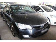2006 Honda Civic 2.0 (A)