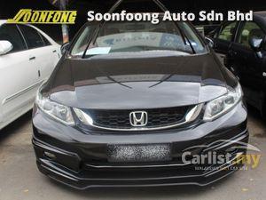 2014 Honda Civic 1.8 S i-VTEC Sedan (A)