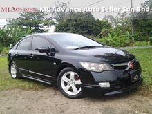 Honda Civic 1.8 i-VTEC (A) FD MUGEN TipTOP-LikeNEW