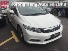 2013 Honda Civic 2.0 S 42K KM Actual Year Make