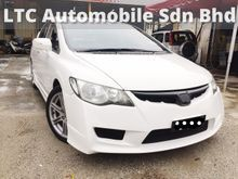 Honda Civic 2.0 S I-VTEC TIPTOP CONDITION 1OWNER TYPE R BODYKIT PADDLE LEATHER 4NEW TAYAR FULL LOAN WELCOME