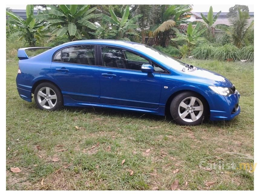 2006 Honda Civic S Sedan