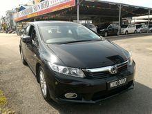 2012 Honda Civic 1.8 S Sedan (a) FULL SERVICE RECORD ORIGINAL PAINT