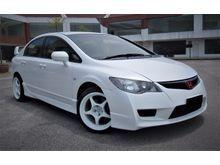 2012 Honda Civic 1.8 TIP TOP CONDITION