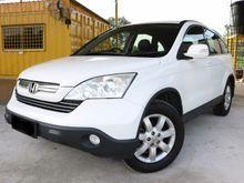 Honda CR-V 2.0(A)*LEATHER SEATS*GPS*REVERSE CAMEREA**