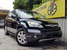 2008 Honda CR-V 2.0 i-VTEC SUV  FULL LEATHER SEAT INTERIOR