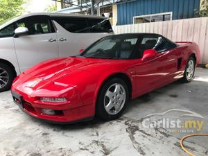 Search 5 Honda Nsx Used Cars for Sale in Malaysia  Carlistmy