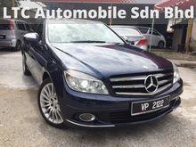 2008 Mercedes-Benz C200K 1.8 Elegance Kompressor 1Owner nice Number Low Mileage Welcome FUll Loan