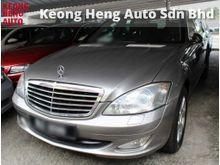 2007 Mercedes-Benz S300L 3.0 (A) -- GREAT DEAL --