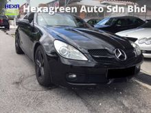 2008 Mercedes-Benz SLK200 SLK200K 1.8 Convertible - Super Low Mileage