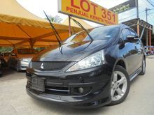 2012 Mitsubishi Grandis 2.4 MPV - ORIGINAL YEAR MAKE - CALL FOR CONFIRM - JUST DRIVE AND NO REPAIR
