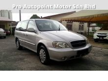2009 Naza Ria 2.5 SE MPV TIP-TOP CONDITION FULL LOAN