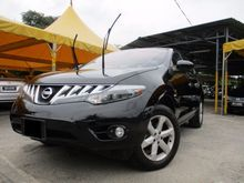 2008 Nissan Murano 2.5 (A) ORIGNAL YEAR MAKE - REG YEAR 2010 - CALL FOR  CONFIRM - FULL SPEC - JUST DRIVE AND NO REPAIR