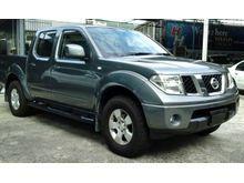 2011 Nissan Navara 2.5M Pickup Truck