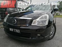 FULL LOAN - LEATHER SEAT - OFFER PRICE - CREDIT LOAN AVAILABLE - BLACKLIST STILL CAN APPLY - INC GST -