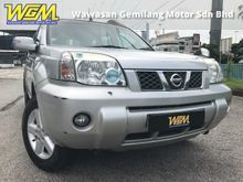2011 Nissan X-Trail 2.5 Comfort SUV (A) 4WD 4X4 NO OFF ROAD # WEEKEND CAR # ONE DIRECT OWNER # ORI PAINT # LOW KM # FREE ACCIDENT # NEGOTIABLE PRICE