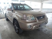 2004 Nissan X-Trail For Sale Excellent Condition