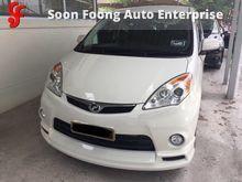 2011 Perodua Alza 1.5 Advance MPV