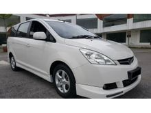 2012 Proton Exora 1.6 (A) FULL SPEC - NO PROCESSING FEE - CPS ENGINE - CAMPRO - JUST DRIVE AND NO REPAIR