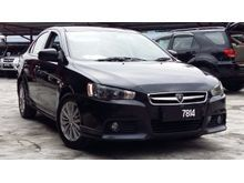 2012 Proton Inspira 2.0 (A) Premium MIVEC Leather